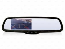 Автомобильное зеркало заднего вида со встроенным монитором и штатным креплением